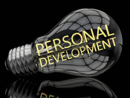 desenvolvimento pessoal 3