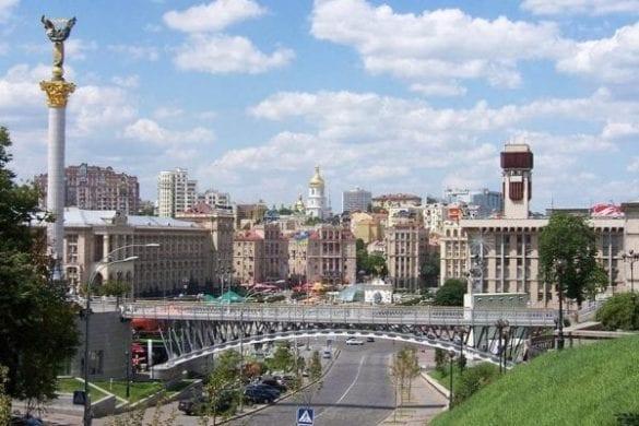 Pontos de interesse da Ucrânia